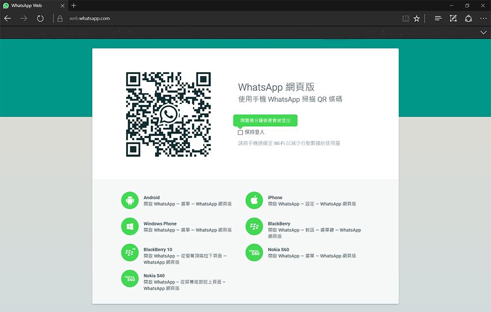 webwtsapp-edge