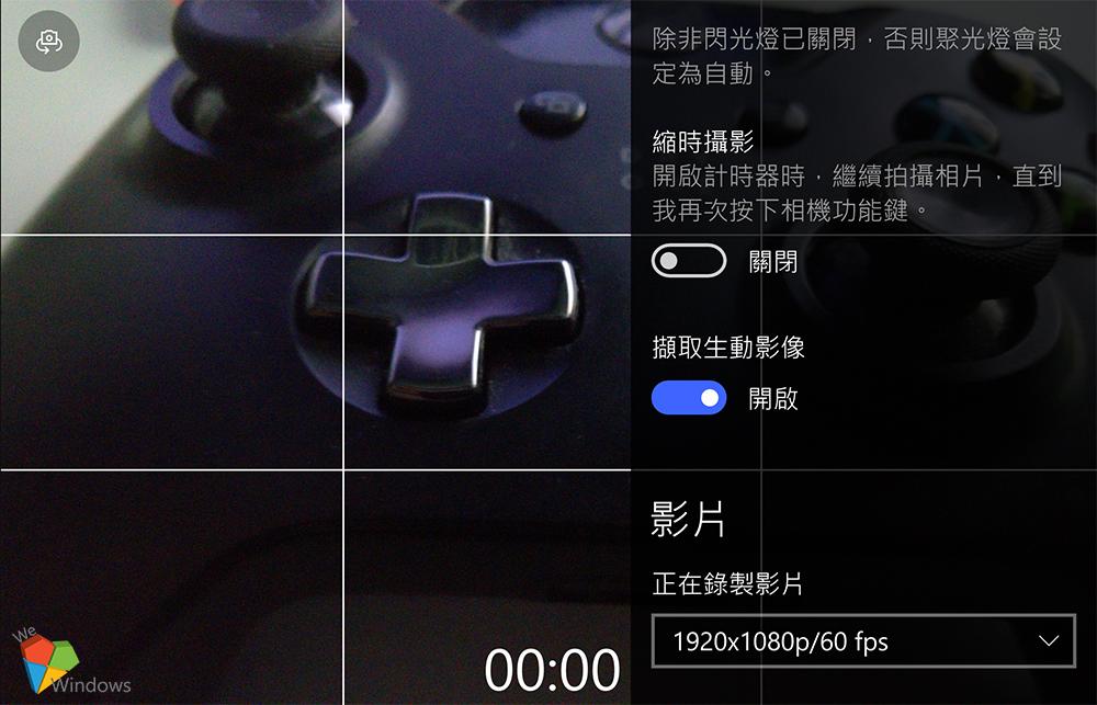 new-camera-app2