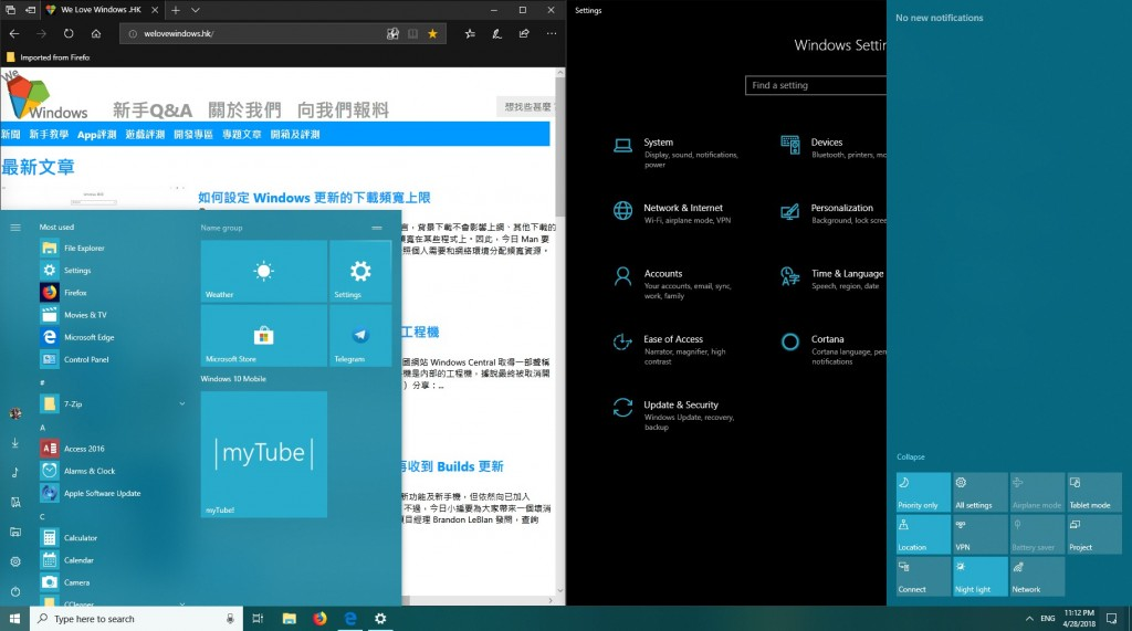 Windows 10 1803 Interface